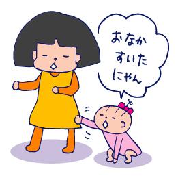 双子を授かっちゃいましたヨ☆-0115ネコ02