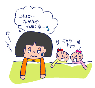 双子を授かっちゃいましたヨ☆-0217おばけ02
