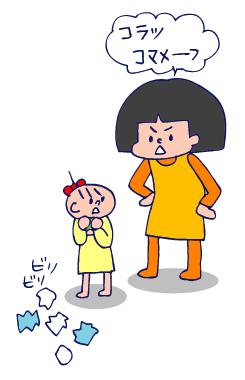 双子を授かっちゃいましたヨ☆-1222べー02