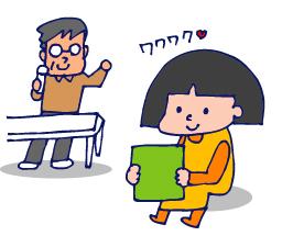 双子を授かっちゃいましたヨ☆-0910プチトマトセミナー01