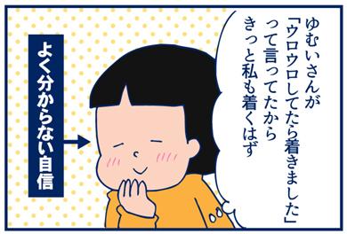 ブロガーの集いin東京(東京駅編)