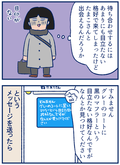 ライブドア忘年会01