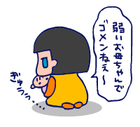 双子を授かっちゃいましたヨ☆-0126ブルー