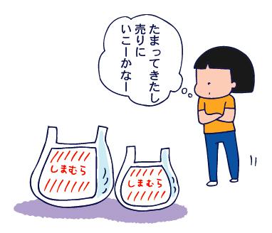 0617しまむら01