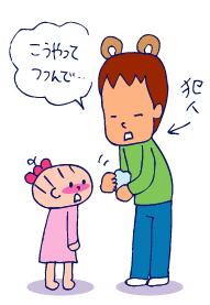 双子を授かっちゃいましたヨ☆-1201風邪04