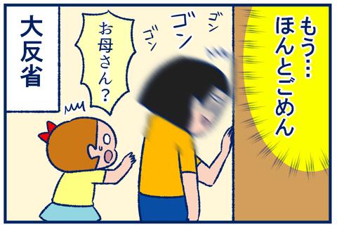 消しゴム04