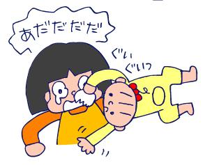 双子を授かっちゃいましたヨ☆-0206流血04