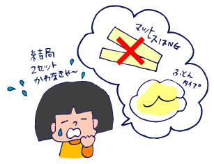 双子を授かっちゃいましたヨ☆-0215保育園02