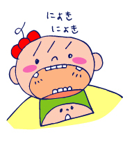 双子を授かっちゃいましたヨ☆-0324コマメ01