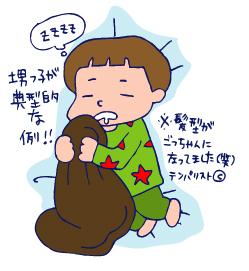 双子を授かっちゃいましたヨ☆-0525ガーゼ01