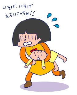 双子を授かっちゃいましたヨ☆-1226和式トイレ02