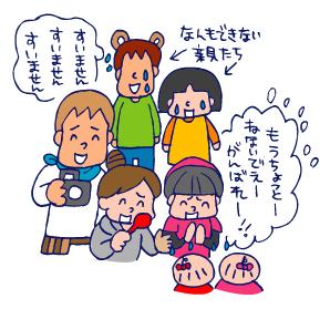 双子を授かっちゃいましたヨ☆-0412ベリーベリー撮影04