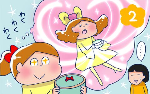 うちの子、バレンタインはジャケ(箱)買い傾向にあり【ウーマンエキサイト更新】