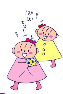 双子を授かっちゃいましたヨ☆-1230スイリン02