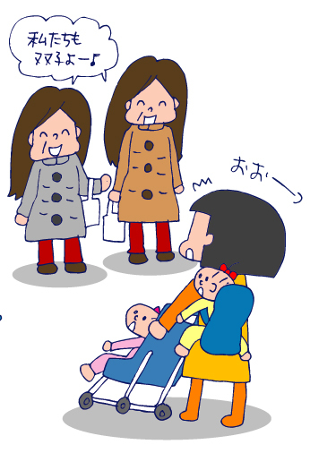 双子を授かっちゃいましたヨ☆-0114双子先輩