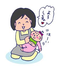 双子を授かっちゃいましたヨ☆-0609支援センター03
