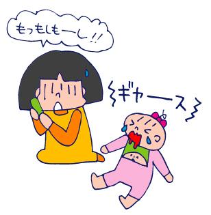 双子を授かっちゃいましたヨ☆-1115流血03