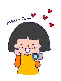 双子を授かっちゃいましたヨ☆-0928んどうかい09