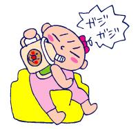 双子を授かっちゃいましたヨ☆-0713スパウト03