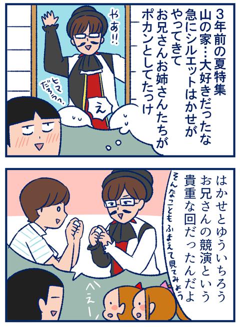 おかいつDVD02
