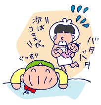 双子を授かっちゃいましたヨ☆-0619お風呂05