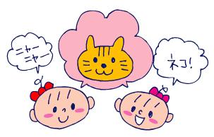 双子を授かっちゃいましたヨ☆-10151歳10ヵ月03
