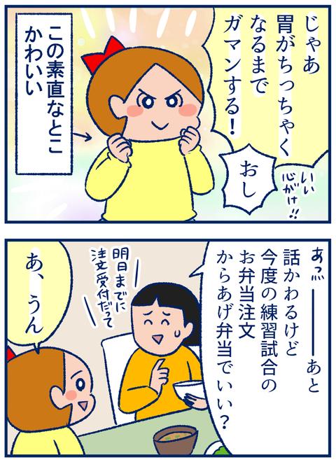 お弁当02
