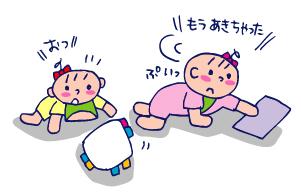 双子を授かっちゃいましたヨ☆-0623コマメ03