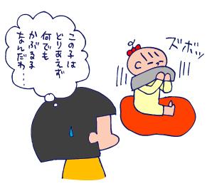 双子を授かっちゃいましたヨ☆-0224コマメ04