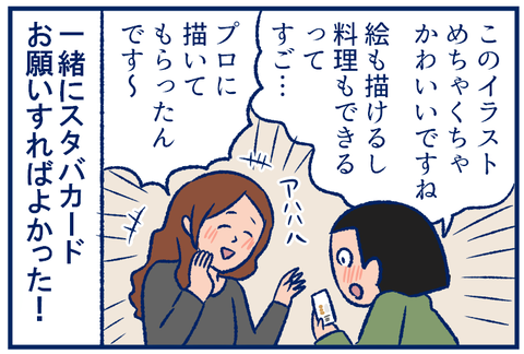 ツリー04