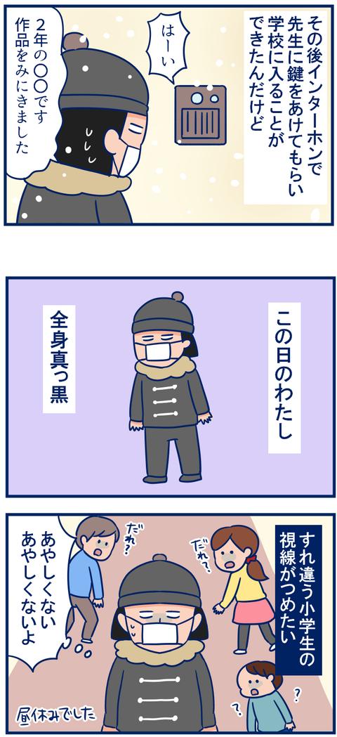 展示見学02