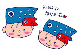 双子を授かっちゃいましたヨ☆-0506こどもの日05