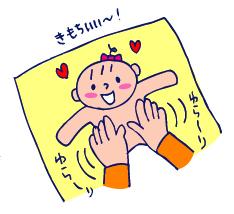 双子を授かっちゃいましたヨ☆-0625ベビーマッサージ06
