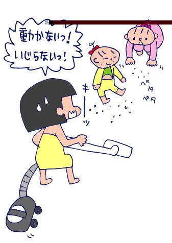 双子を授かっちゃいましたヨ☆-0207風呂麦茶事件03