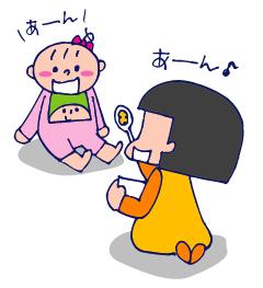 双子を授かっちゃいましたヨ☆-0926あ~ん01