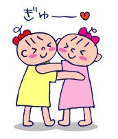双子を授かっちゃいましたヨ☆-1歳8ヵ月04