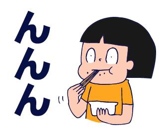 0922納豆実食05