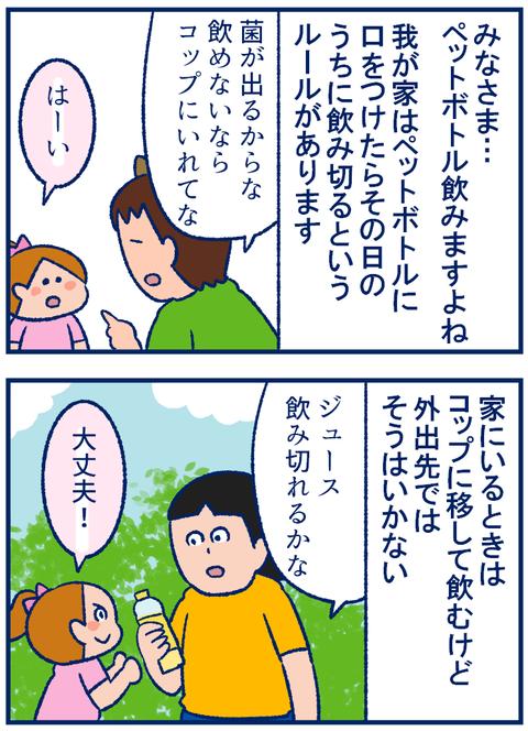 ストロー01