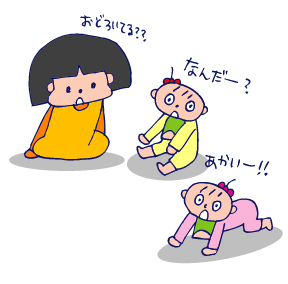 双子を授かっちゃいましたヨ☆-1226サンタ02