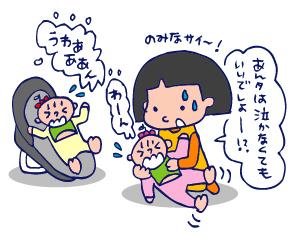 双子を授かっちゃいましたヨ☆-0306おっぱい02