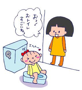 双子を授かっちゃいましたヨ☆-0427保育園01