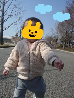 双子を授かっちゃいましたヨ☆-0407公園03