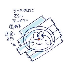 0703カネ05
