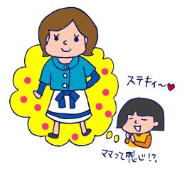 双子を授かっちゃいましたヨ☆-0401スーツ02
