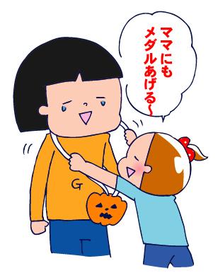 0926運動会12