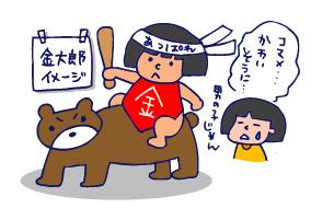 双子を授かっちゃいましたヨ☆-0413お宮参り07