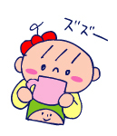 双子を授かっちゃいましたヨ☆-05161歳5ヵ月04