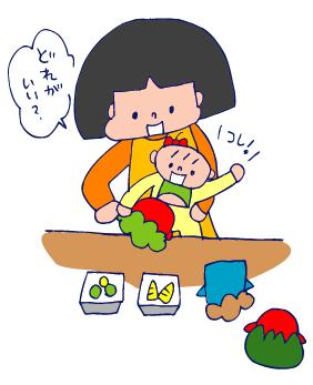 双子を授かっちゃいましたヨ☆-0121おめん03