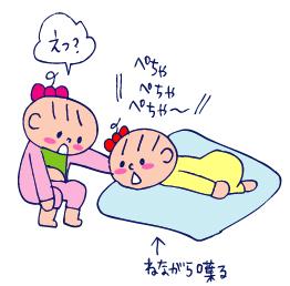 双子を授かっちゃいましたヨ☆-0511ロタ3日目03