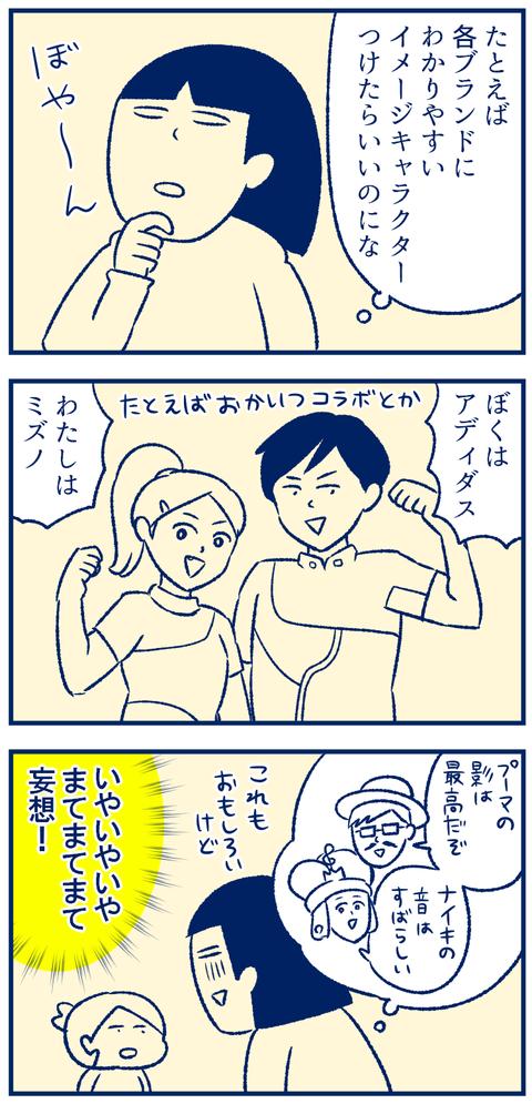 エナメルバッグ04